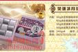 台州中秋月饼批发