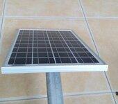 北京华阳风厂家直销太阳能电池板