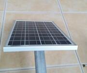 北京华阳风厂家直销太阳能电池板图片
