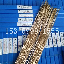 L303银焊条银焊丝批发45银焊丝价格银焊条牌号图片