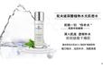 宛央药妆火爆招商法国高端药妆品牌强占中国市场