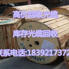 光纤光缆回收利用回收光缆