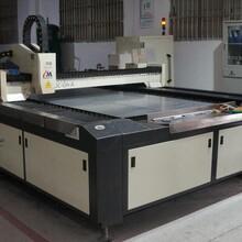 东莞海新金属科技公司提供钣金加工业务