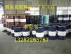 200L镀锌桶烤漆桶耐酸碱皮重16kg食品级内涂桶