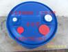 山东枣庄供应200公斤大蓝桶200升塑料桶200l化工桶包装