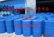 河南鹤壁供应200升塑料桶200l闭口单环桶纯原料生产9kg