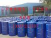 山东枣庄供应200升镀锌桶200L烤漆桶开口抱箍全新磷化清洁