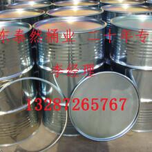 河北邯郸供应200升化工铁桶200l镀锌烤漆桶食品级内涂桶