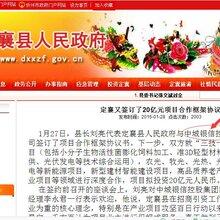 银行理财产品综合,齐鲁证券理财产品,上海理财