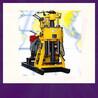八方机械供应HZ-200GT液压移动水井钻机