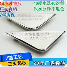 東莞廠家20年專業定做箱包五金三角環三角扣皮包五金配件免費送樣板免費策劃圖片