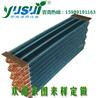 冷凝器生产厂家广州郁穗冷凝器通用设备厂制冷通用设备冷凝器