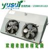 空调专用蒸发器通用设备配件供应自主生产蒸发器冷凝器冷风机等通用设备