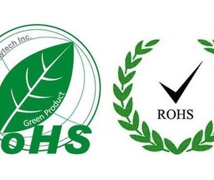 【关于欧盟ROHS整合认证是什么?ROHS整合