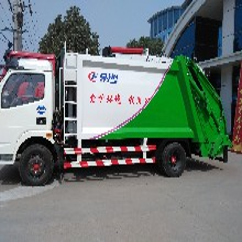 垃圾车生产厂家优惠促销