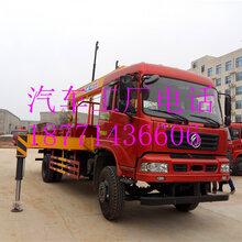 小吨位随车吊小型东风福瑞卡长兴6.3吨随车吊配置参数图片