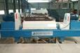 陶瓷厂泥浆怎么处理泥浆脱水机瑞特环保卧螺离心机WL550