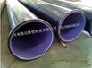 排水管线涂塑管内环氧树脂外聚乙烯涂塑管道