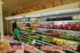 超市风幕柜盟尔风幕柜重庆水果蔬菜展示柜冷藏柜重庆大超市风幕柜