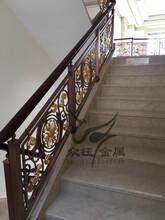 湖北自建房精工銅雕花樓梯護欄純銅樓梯扶手設計圖片