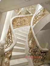 三沙輕奢純銅樓梯護欄扶手定制廠家圖片