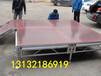 铝合金桁架镀锌方管桁架龙门架移动升降舞台折叠舞台婚庆舞台喷绘广告架