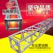 铝合金舞台桁架、truss架。灯光架、背景架自有铝厂保质保量