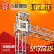 铝合金桁架灯光架truss架龙门架镀锌方管桁架背景展示架移动升降舞台折叠舞台