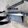 1200输送带切割机
