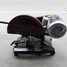 J3GY-LD-400A電動砂輪切割機型材切割機鋼管切割砂輪機400機圖片