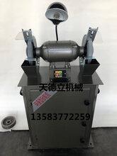 M3325除尘式砂轮机M3025砂轮机250吸尘砂轮机图片
