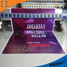 生产加工各类广告物料、热转印旗帜、UV打印、展示道具、沙滩旗、超宽喷绘、橱窗海报等等