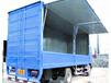 7.7米专用车生产厂家,邮政专用车,干货车厢价格,车厢生产厂家