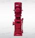 广一泵业XBD-DL型立式多级消防泵