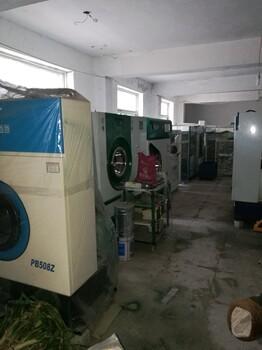 买二手洗衣店设备---就找山西响当当