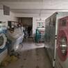 二手干洗店设备出售