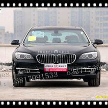 上海租车宝马7系可自驾婚车企业长租包月图片