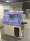 供应优质岛津X-RAYSMX-1000检测仪器