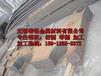 无锡容器板火焰切割加工、345r容器板切割价格_容器板今日报价