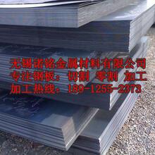 宿迁异形件下料Q235B钢板切割异形件厂家