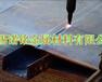 乐山q235b钢板切割下料/钢板零割报价