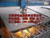 长沙q245b切割钢板加工价格厂厂家直销