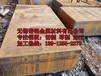 武汉中厚板零割,A3宽厚板切割