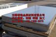 南京低合金钢板按图数控切割机厂家直销