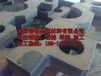 供应低合金钢板切割加工,定制加工法兰盘/轴承座