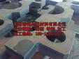 苏州中厚板切割件加工中厚板按图切割异形件