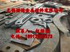 山东钢板直销/钢板按图切割异形件价格