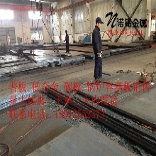 钢板切割厚板切割加工钢材加工,切割厚度6-800
