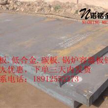 沙钢代理Q235B钢板切割,45#碳板切割