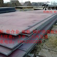 无锡q345b钢板切割报价无锡特厚钢板切割